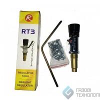 Регулятор тяги RT3 14631